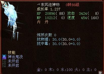 bk4811电路图