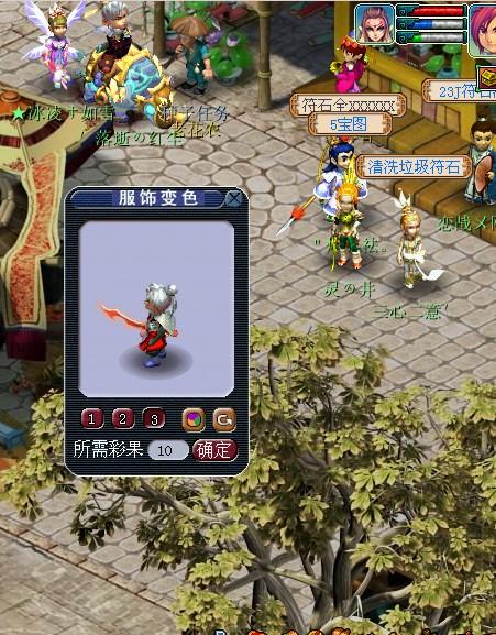剑 侠客 染色 梦幻 西游 知道 梦幻 西游 版 千手