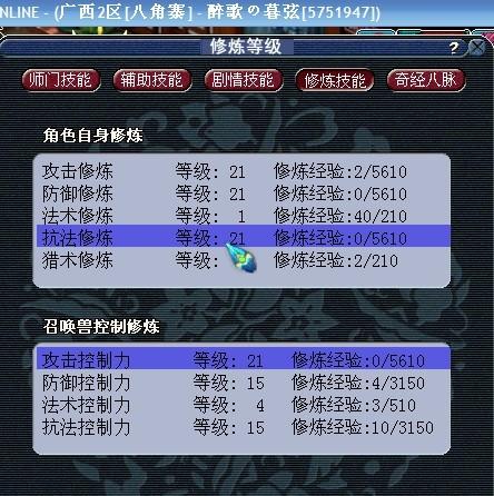 129天科唐