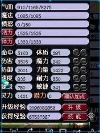 梦幻西游17173上周热点回顾 50万奖pk赛
